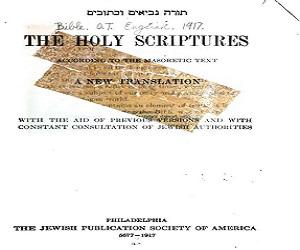 Original Bible
