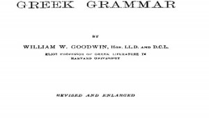 greekgrammar1900_Part2-001