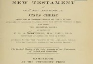 parallelnewtestament1882_Part7-001