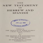 New Testament Spanish Hebrew