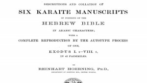 SIX KARAITE MANUSCRIPTS Hebrew Arabic 1889