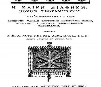 TextusReceptus-StephensScrivener1860_Part1-001