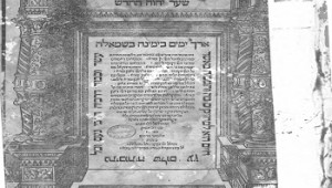 The_Second_Rabbinic_Bible_Vol_1to4_1524_Part1-001
