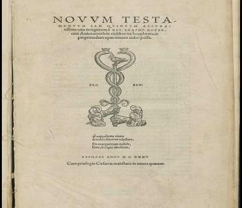 Erasmus Greek 1535 PDF