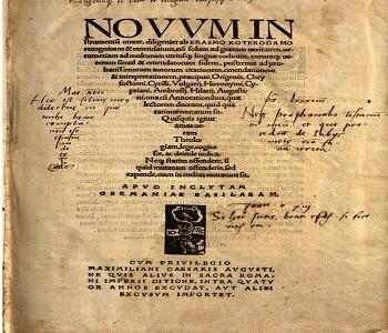 Erasmus Greek New Testament 1516 PDF