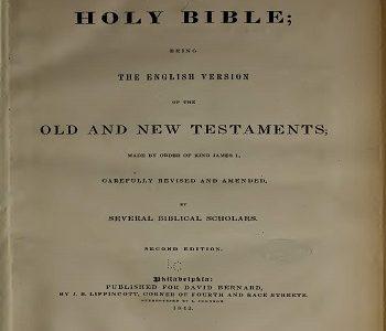 Amended Bible 1842 PDF